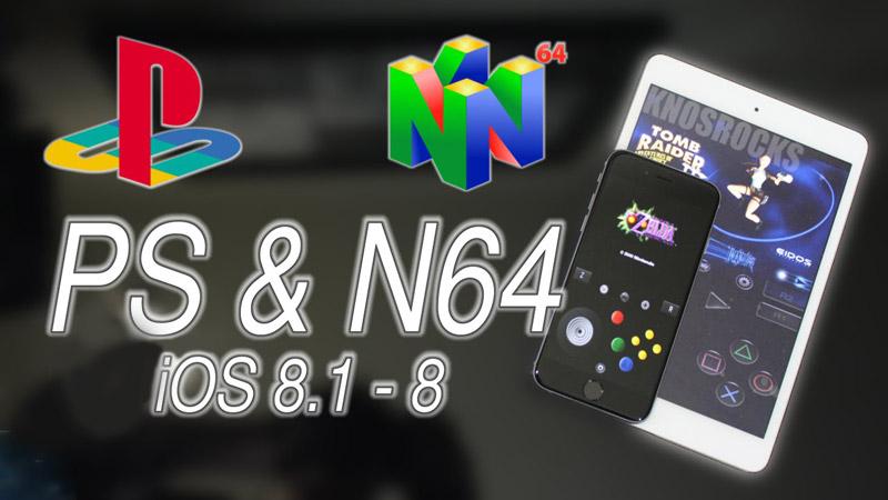 Советы по установке эмулятора PlayStation и N64