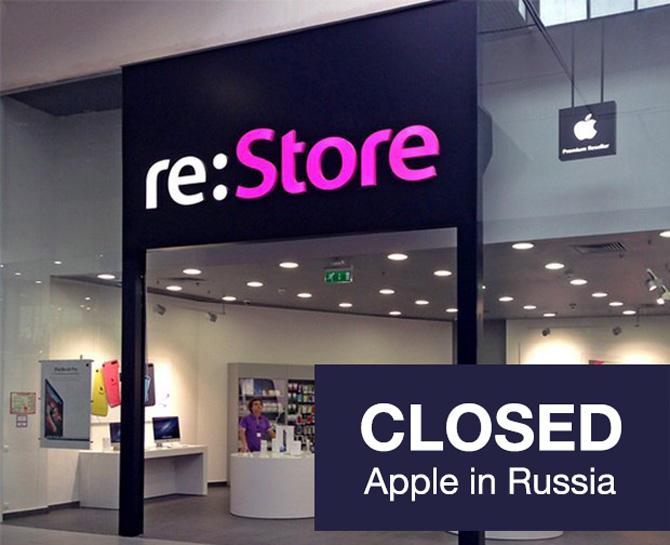 Онлайн-магазин компании Apple в России приостановил свою работу