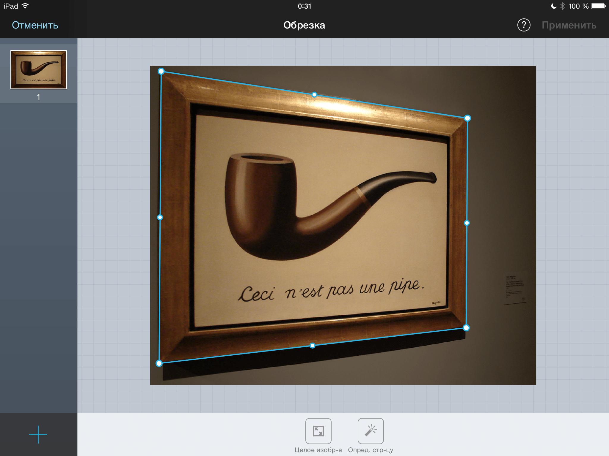 Программный сканер документов для Mac и iOS
