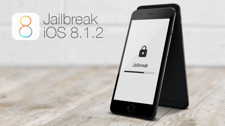 Джейлбрейк iOS 8.1.2 можно установить на Mac