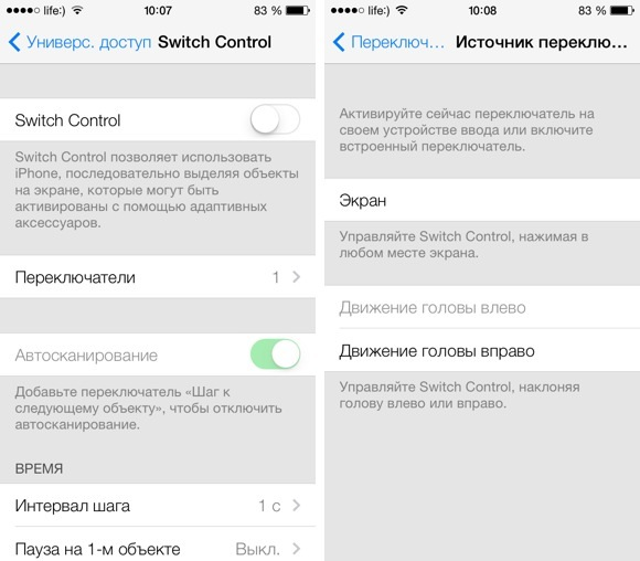 Switch control iOS8