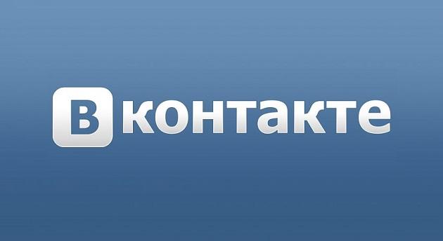 Новый ВКонтакте для iPad