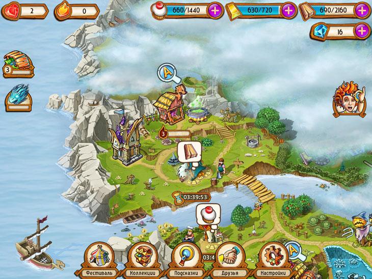 Тайна острова Драконов – откройте таинственные земли