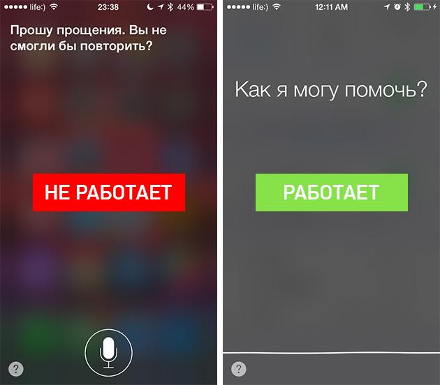 Руководство как активировать Siri на русском языке