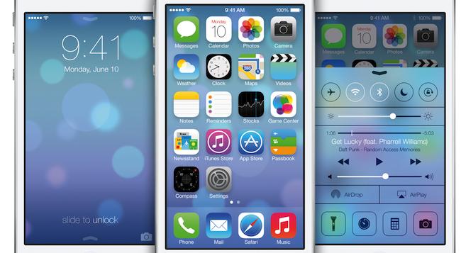 Как добавить скорости iPhone 4 и 4s