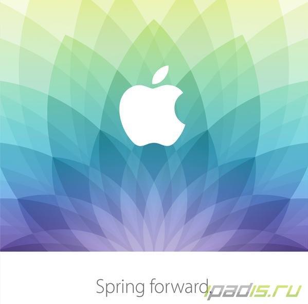 На 9 марта назначена весенняя презентация творений Apple