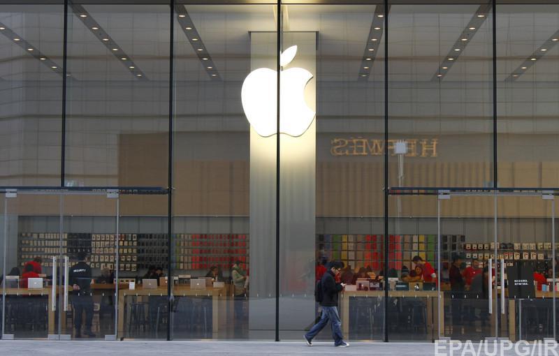 Продукты, о которых Apple не любит вспоминать