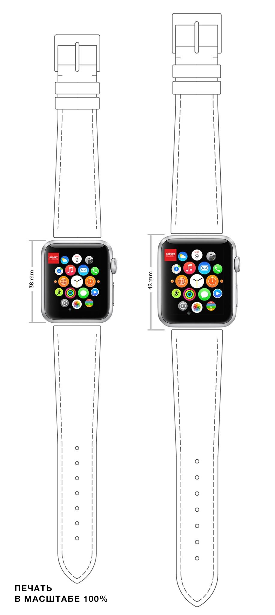 apple watch 38 или 42