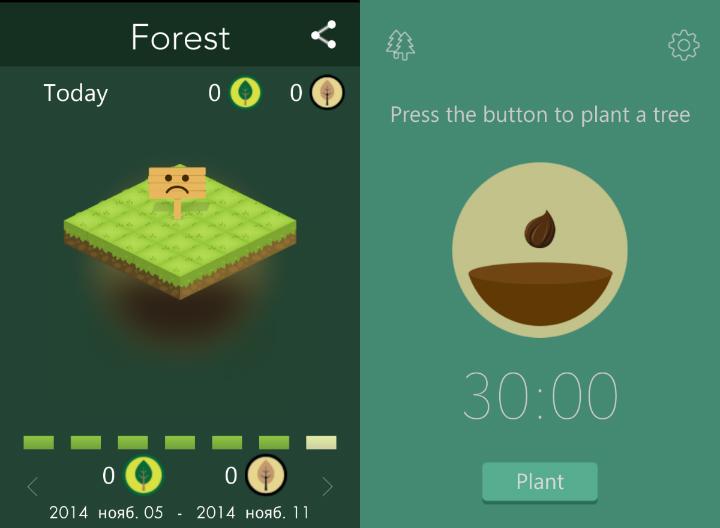 Займись делами и вырасти лес с Forest