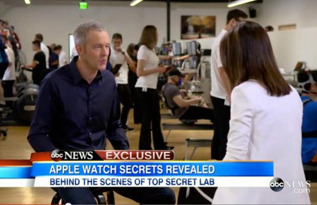 В Apple есть секретная фитнес лаборатория
