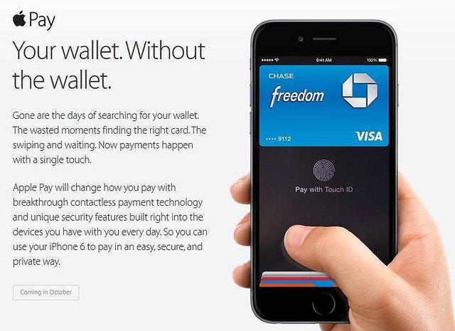 Apple Pay не гарантирует защиту от мошенников