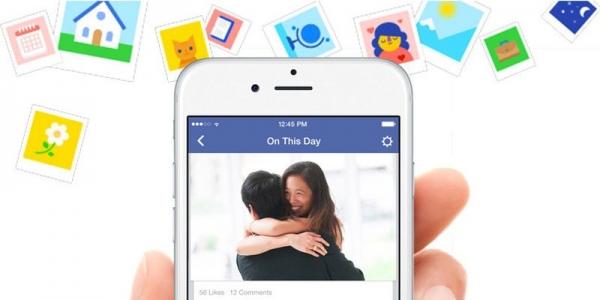 FaceBook напомнит об этом дне в вашей жизни