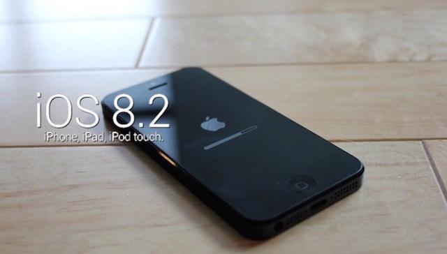 iOS 8.2 выйдет 2 марта