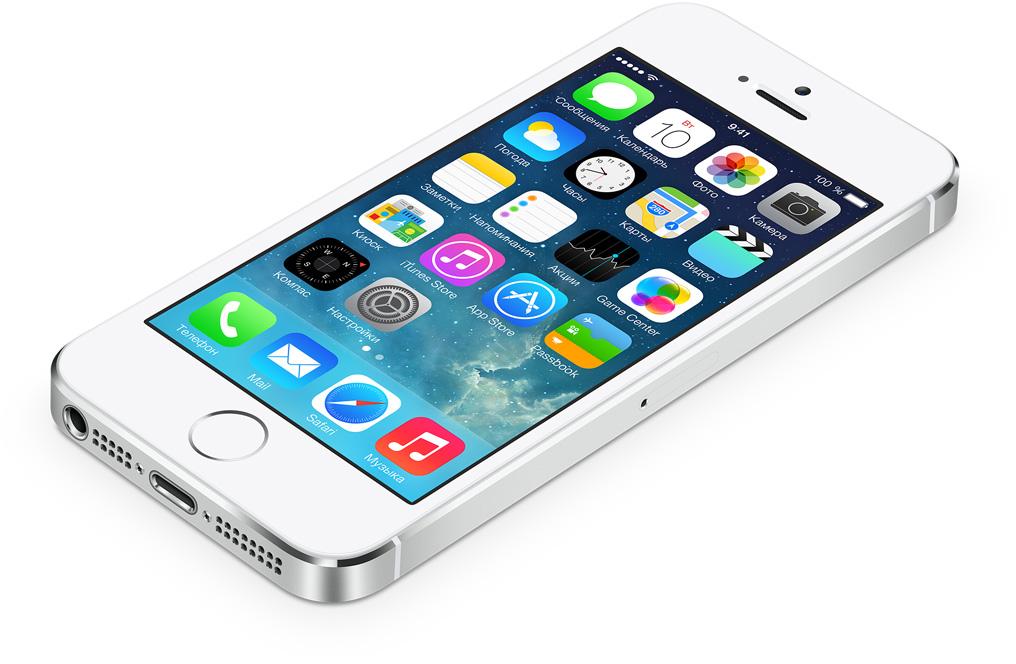 Возвращаем удаленные фото и видео на iPhone и iPad