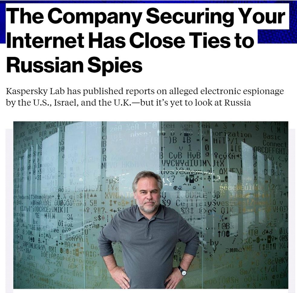 Касперский работает на спецслужбы России