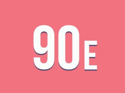 90-е года вернулись