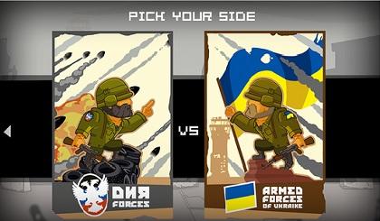 В «Битве за Донецк» нет победителей