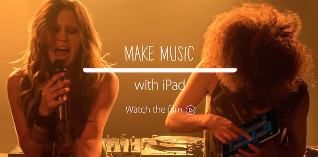 Музицируйте с iPad