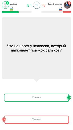 Викторина «Знатоки» проверит вашу эрудицию
