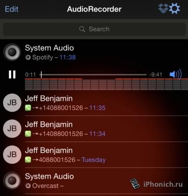 Сохраните важный для себя разговор с AudioRecorder 2