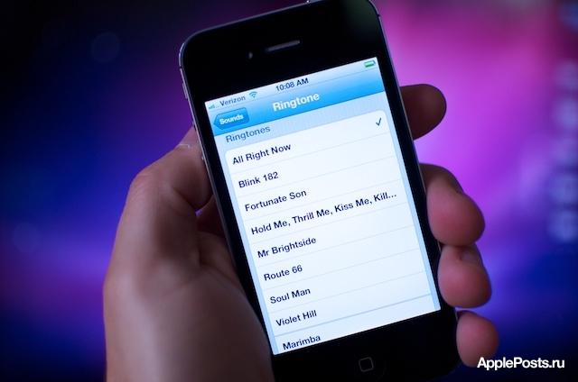 Устанавливаем рингтон на iPhone