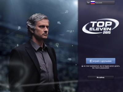 Попробуйте свои силы в роли футбольного менеджера с Top Eleven 2015