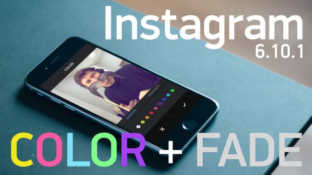 Обновление Instagram предлагает дополнительные функции фоторедактора