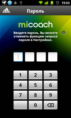 Сделайте тренировки эффективнее с miCoach