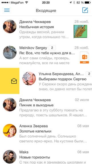 «Яндекс.Почта» преобразилась