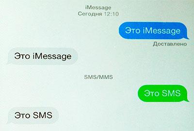 Учимся отправлять SMS