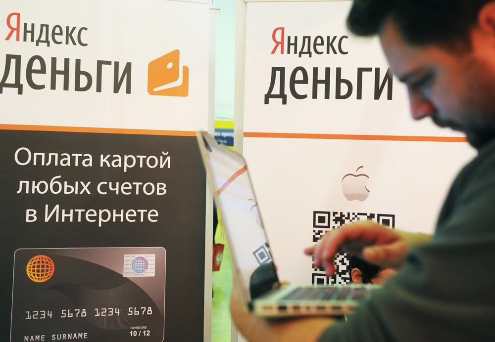 Яндекс.Деньги выпустило обновление с поддержкой сканера отпечатков пальцев