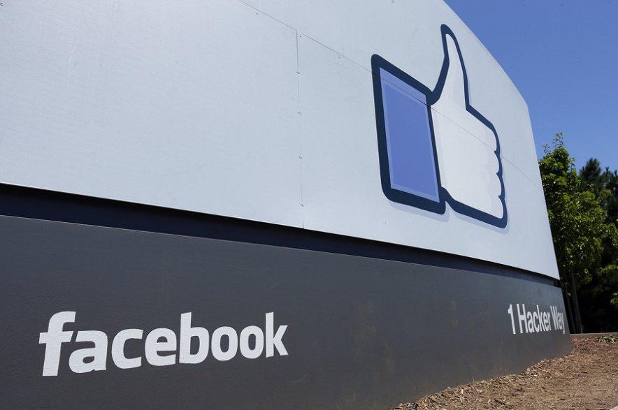 Марк Цукербергер: офиса и администрации Facebook в Украине не будет