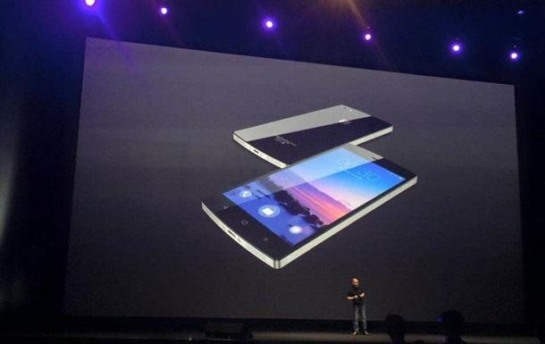 Вьетнамская компания решила превзойти iPhone