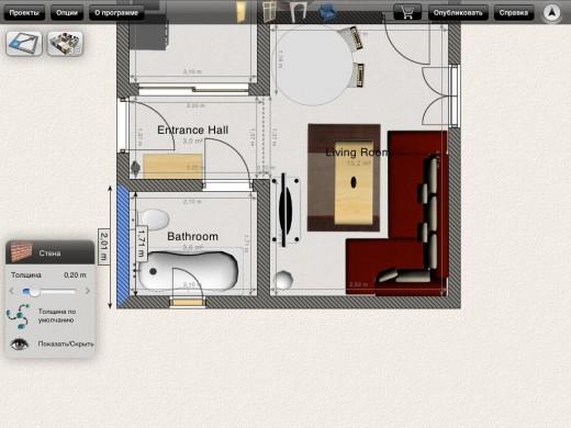 Дом вашей мечты начинается с Home Design 3D