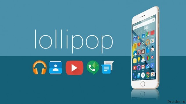 Как интегрировать интерфейс Android на iOS-устройствах