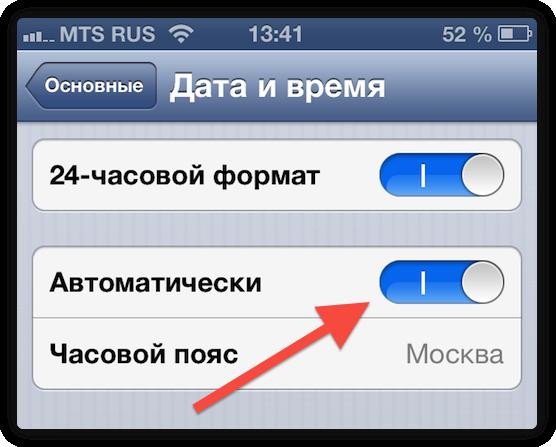 Не приходят SMS. Алгоритм решения проблемы