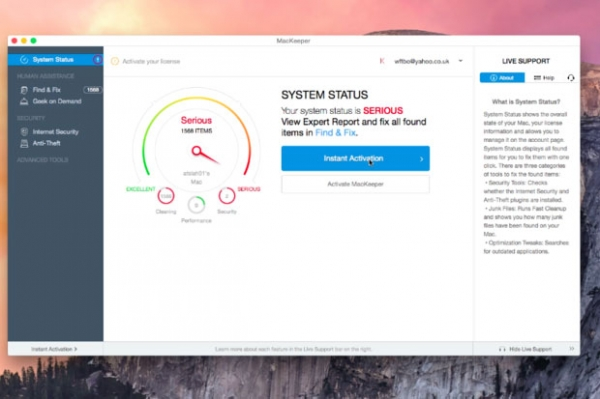 MacKeeper не гарантирует безопасность Mac