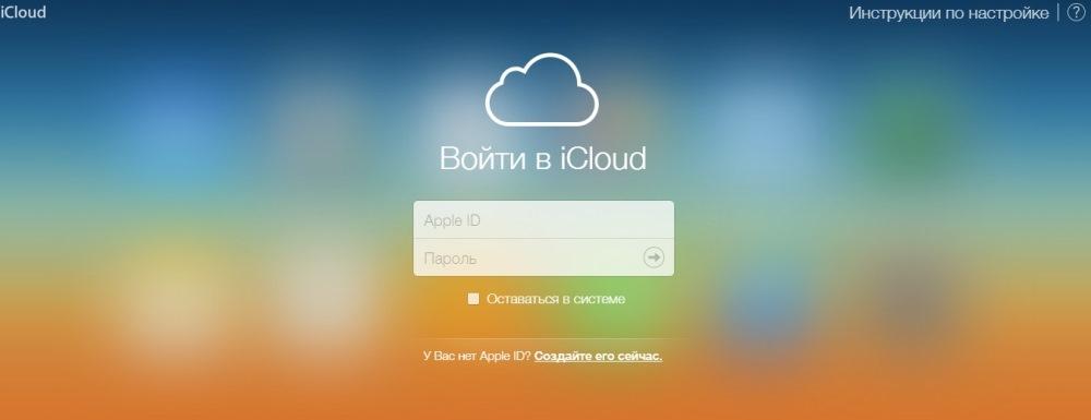 В iCloud ощутимо увеличен лимит контактов