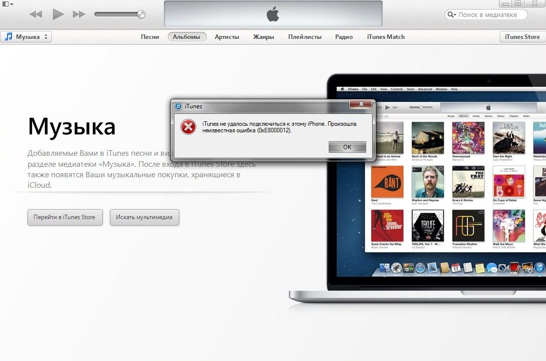 Transferir fotos do iphone para pc pelo itunes 12