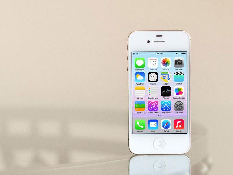 За iOS 9 будущее. Но есть один нюанс