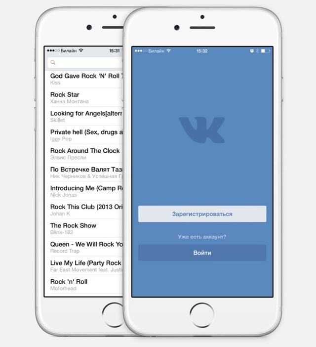 ВКонтакте ответит за пиратский контент