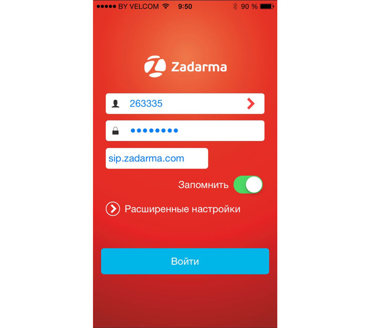 Zadarma – приложение для любителей поговорить в путешествии