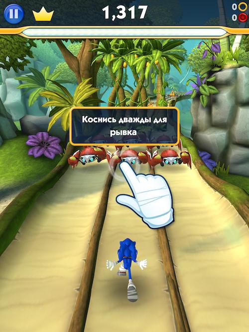 Sonic_Dash_2_2