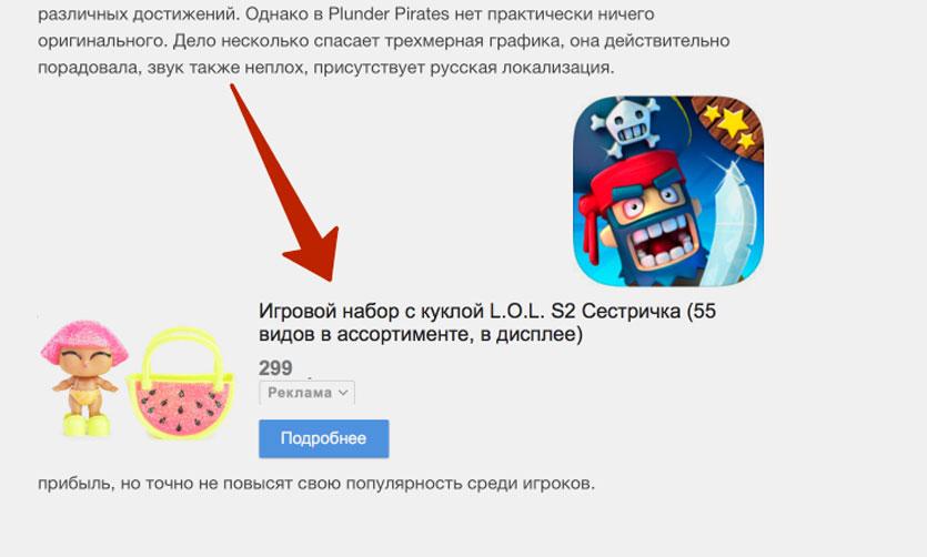 Смартфон Xiaomi прослушивает меня, помогите