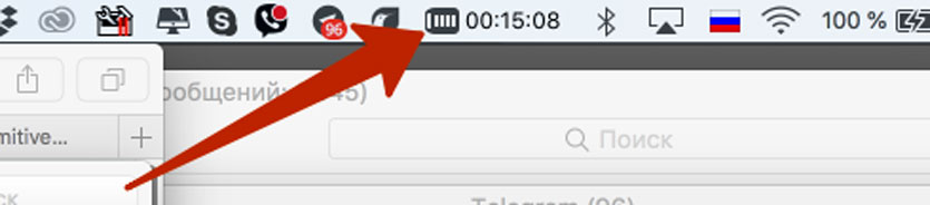 Как настроить свой VPN на Mac
